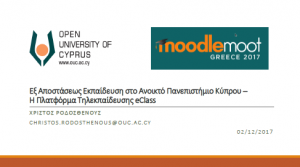 Distance Education at the Open University of Cyprus – eClass eLearning Platform